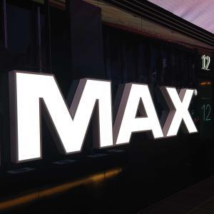 映画『モータル・コンバット』IMAX とにかく真田広之・浅野忠信が大活躍で嬉しい!!ゲームは知らなくても面白い。