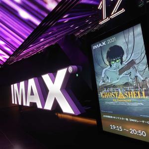 映画『GHOST IN THE SHELL / 攻殻機動隊 4Kリマスター版』IMAX レーザー GT 上映公開中!! 入場者特典がありました。