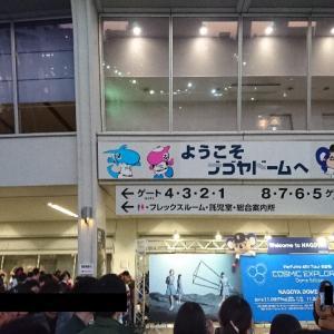 ライブ19『Perfume 6th Tour 2016「COSMIC EXPLORER」Dome Edition』ナゴヤドーム2日目2016.11.4(金)18:30 名古屋ライブ遠征2日目!