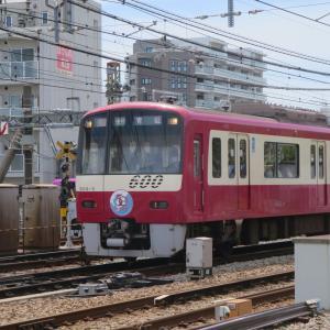 横須賀市・横浜市公共交通各社の新型コロナウイルスに関する対応について