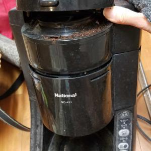 キッチン コーヒーメーカー パートナーの実家でお正月 学歴主義