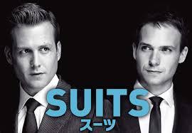 『SUITS(スーツ)』で英語学習してみた【TOEIC満点が難易度を検証】
