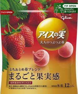 アイスの実 大人のつぶつぶ苺