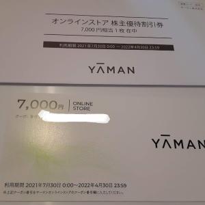 ヤーマンの株主優待到着♪