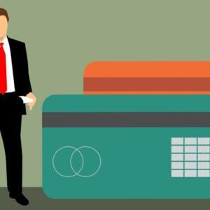 【コラム】クレジットカードの年間費
