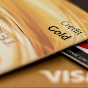 クレジットカードが不正使用されたら…