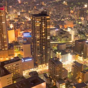 浜松で一番災害に強そうな地域はどこだろう?