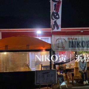 月2回のみ営業の屋台ラーメン|NIKO寅