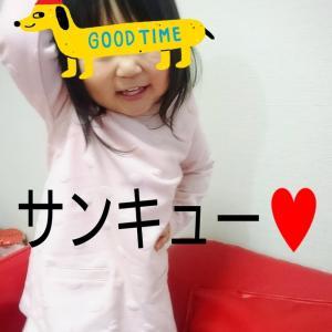 祝♡100記事達成♡♡ブログに変化が!