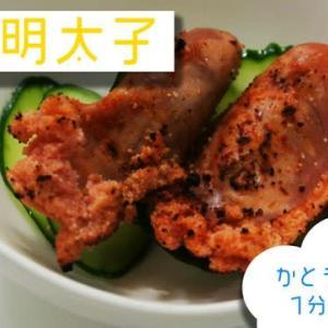 【鰻料理3種類|キッチンDIVEの鰻をゲット】鰻料理!!う巻き、うざく、鰻の柳川風の3品を作りましたよ♪