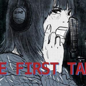 アイナ・ジ・エンド(BiSH)オーケストラ独唱(THE FIRST TAKE)で再生数がエグい!1000万回突破するなこれ;;