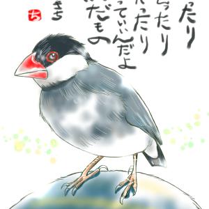 ブログ 16日目