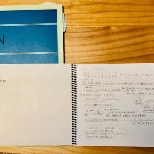 レッスンノートは交換日記のように