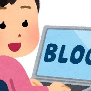 献血や治験に参加可能か確認する事前質問の回答は参加できるように調整される