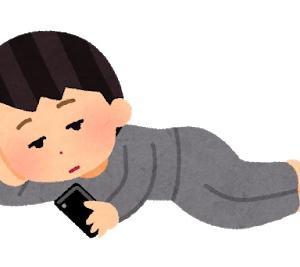 前澤さんのお金贈りアプリ『kifutown』登録エラーや認証メールが届かない時の対応方法