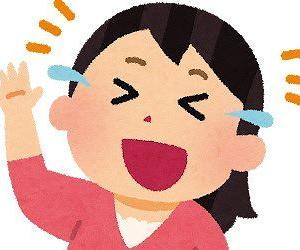 【悲報】前澤友作さん、ついにアフィカスになってしまう…