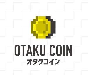 仮想通貨『オタクコイン(XOC)』でアニメグッズを購入!Tokyo Otaku Mode 交換キャンペーン