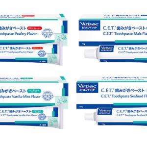 保護中: 旧)ビルバックの歯磨きペーストで歯石予防!購入前に知っておきたいこと