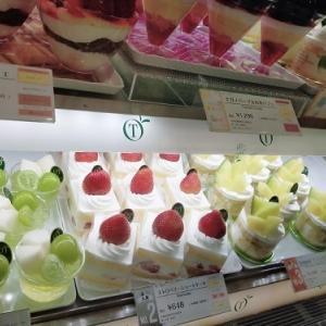 新宿高野 横浜高島屋店でケーキ買いました!