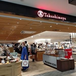 横浜高島屋「ベーカリースクエア」でパン買った!