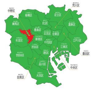 【東京「町」歩き】23区 中野区編 中野区の「町」はチョウかマチか