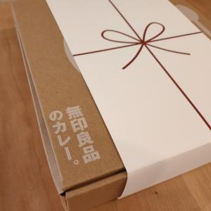 ≪無印良品≫人気のカレーを無料のギフトボックスにいれてプレゼント