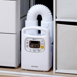 【防寒対策】アイリスオーヤマの布団乾燥機「カラリエ」で冬の冷たい布団をこたつのように暖かく♪