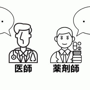 薬剤師が医師と議論するために必要な知識はなんですか?