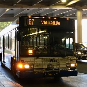 カイルア行きのバス・アラモアナから