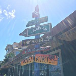 カイルア カラパワイでサンドイッチを買ってラニカイビーチへ