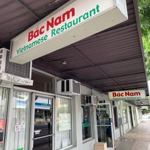 Bac nam 有名な蟹カレー