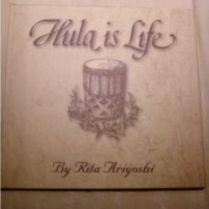 Hula is Life