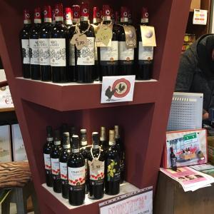 ワイン屋さん☆メルカート☆
