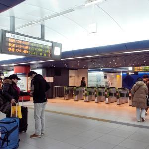 久し振りに札幌から東京へ帰ってきました!