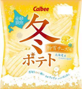 冬ポテト 粉雪チーズ味