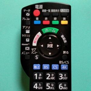 テレビのリモコン 動画ボタン