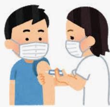 ワクチン接種 無事終了
