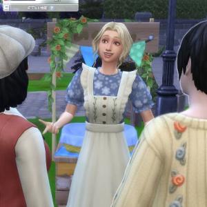 【農家のお姫様(嘘)#11】無意識に人を傷つけるエミリー