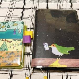 【ほぼ日手帳】私の使い方。乳幼児の育児中はカズンサイズがおすすめ!