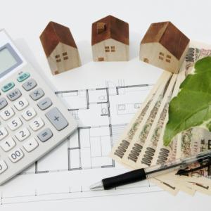 マイホーム予算の決め方を徹底解説!住宅ローンで困らないための基本を伝授