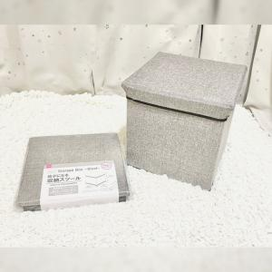 ダイソー550円の折り畳み「椅子になる収納スツール」購入。軽くてコンパクト!