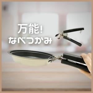 万能鍋つかみを購入→グリル鍋プレートの取手にぴったりだった!