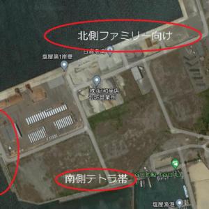 【海釣りポイント】日高港@和歌山県御坊市