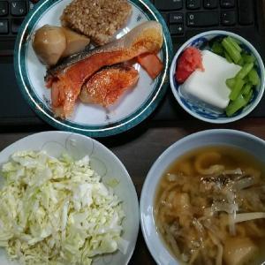 今日の昼食&おやつ(42/181)