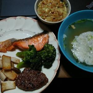 【禁断の揚げ物】今日の食事(60/181)