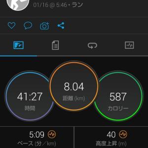 朝8kmJOG。走る意欲が復活?。