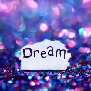 夢をかなえるために必要なこと