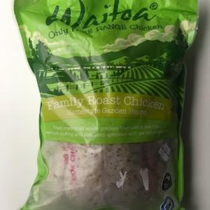 NZのスーパーで買う、袋のままオーブンで焼ける【手間いらず】ローストチキン