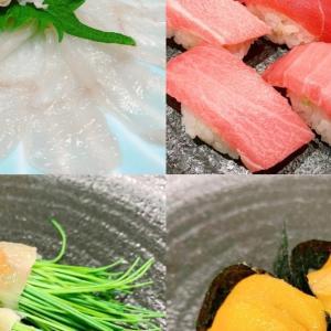 *美味!お寿司たち と 大切な友人の呼び方を考えた件*