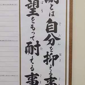今月の指針3月(^^)